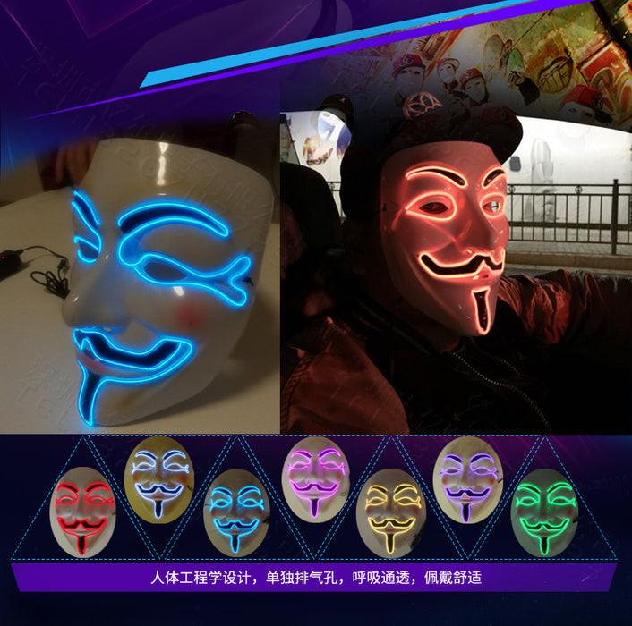 V-Face KTV Bar Luminous Mask