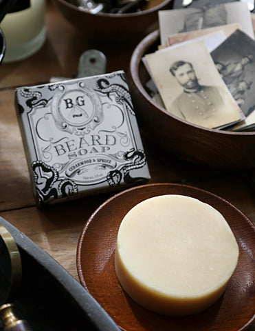 Organic Beard Soap made with the purest ingredients