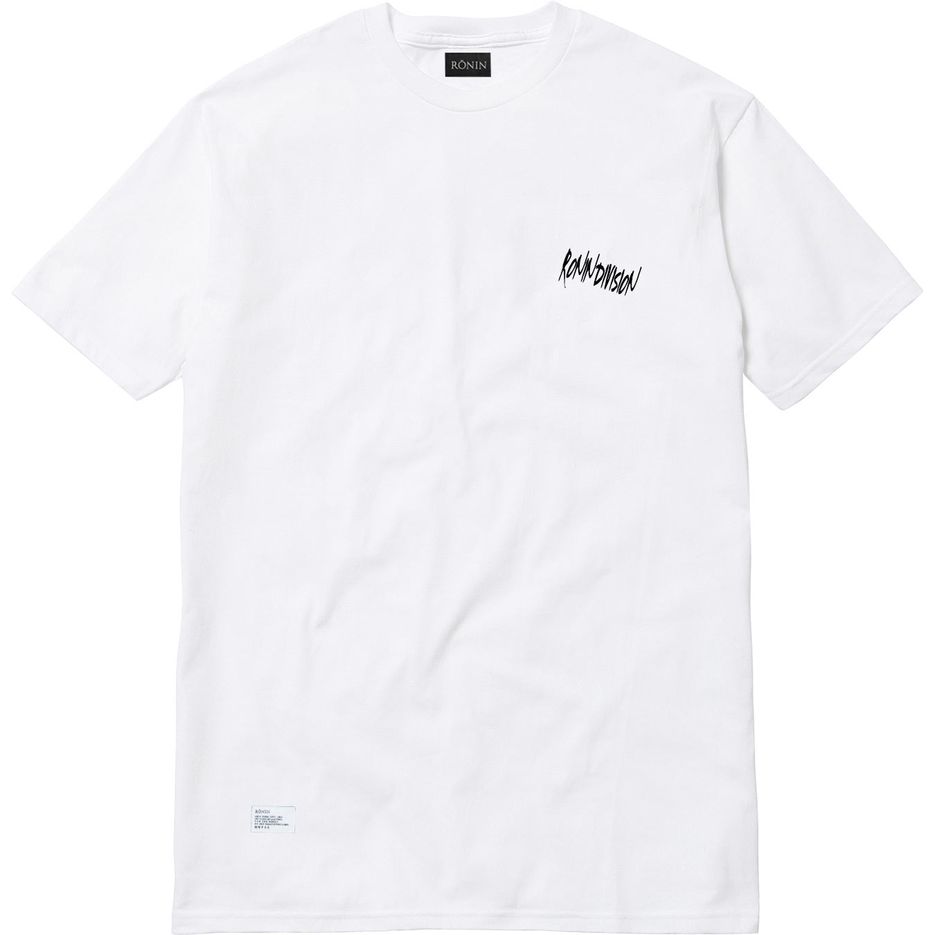 Phantasmagoria Tee - White