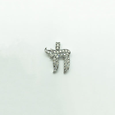 Chai VS Diamond Milgrain Pendant (14K) front - Lucky Diamond - New York