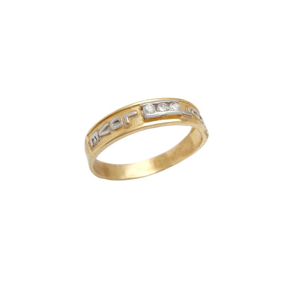 Stone-Set Love Wedding Band (14K) Lucky Diamond New York