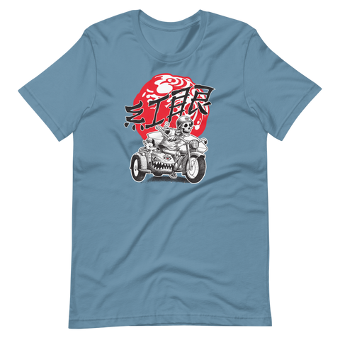 """Sidecar Bully 2"" Short-Sleeve Unisex T-Shirt"