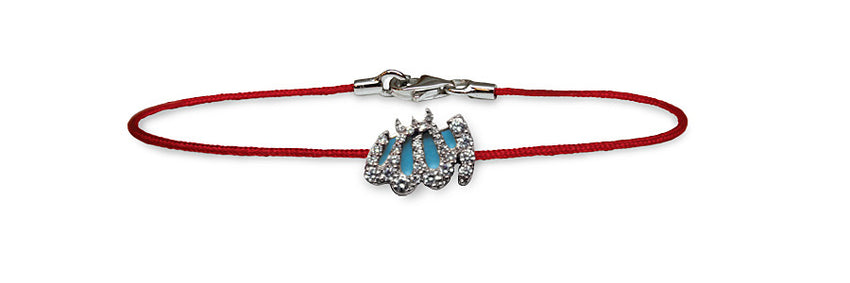 Allah on Red Cord Bracelet