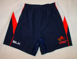 *Cardinals Rugby BLK Gym Shorts