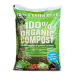 Tank's Green Stuff 100% Organic COMPOST