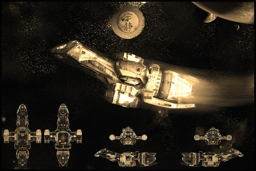 Serenity: Best Ship in the 'Verse Geekograph Limited Edition Metal Art