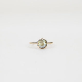 Prongset Rutilated Quartz Ring - 14k
