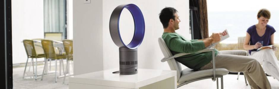 How to Take Care of Dyson Bladeless Fans