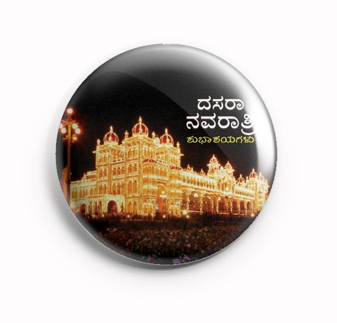 AVI Dasara Shubhashayagalu Kannada  Happy Dasara Badge Regular Size 58mm R8002089