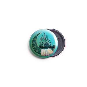 AVI 58mm Regular Size Fridge Magnet Blue Ramadan Mubarak MR8002368