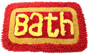 Fabric Bath Doormat in Green  24x15 inches