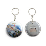 AVI White Greece Travel Souvenir Santorini Keychain Regular Size Metal 58mm R7002052