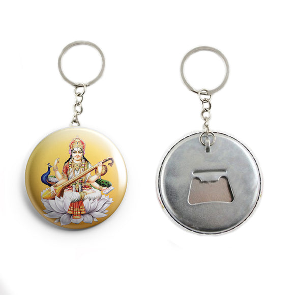 AVI 58mm Regular Size Metal Keychain Yellow Goddess Saraswati plain Hindu God R7002366