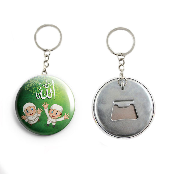 AVI Allah written on Green Keychain Regular Size Metal 58mm R7002377