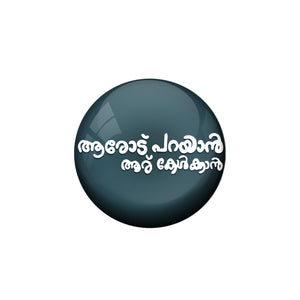 AVI Pin Badges with Multicolor Malayalam Quote Badge Design