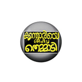AVI Pin Badges with Multicolor ''Kaanthariye Snehicha Themmadi'' Multicolor Malayalam Quote Design Badge