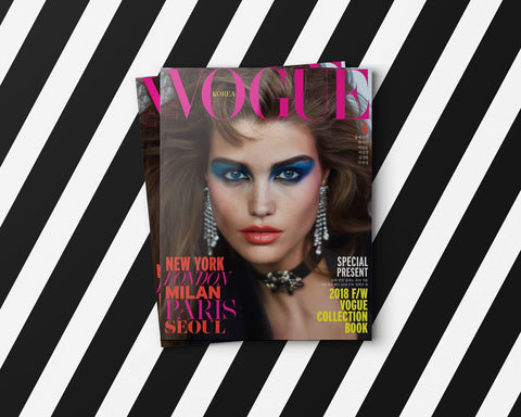 Lingerie Typeface on Vogue cover - Moshik Nadav Fashion Typography and Fonts