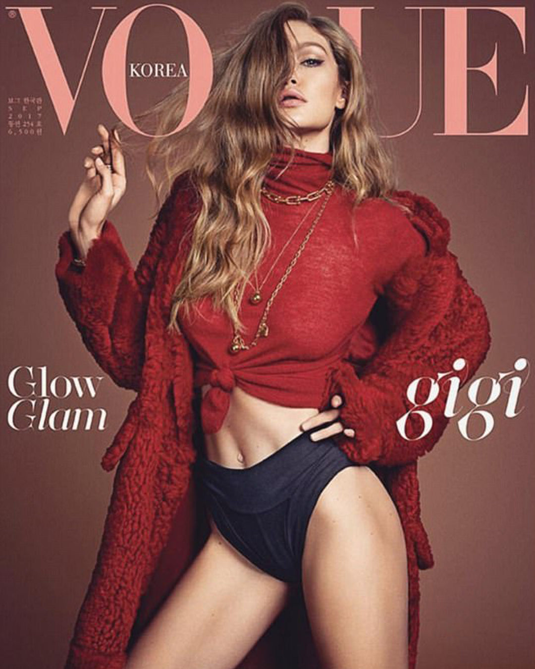 Lingerie Typeface on Vogue magazine cover - Moshik Nadav Fashion Typography and fonts