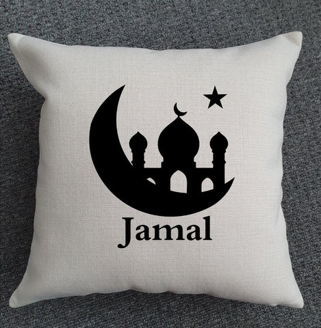 Personalised Islamic Cushion Eid Ramadan Gift