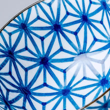 Load image into Gallery viewer, Medium Bowl Starburst 13cm · €6 · Home & Garden > Kitchen & Dining > Tableware > Dinnerware > Bowls · CURATED BY EYEDS | eyeds.se