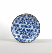 Load image into Gallery viewer, Round Plate Starburst 23cm