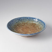 Load image into Gallery viewer, Shallow Open Bowl 24cm