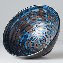 Load image into Gallery viewer, Uneven Medium Bowl Copper Swirl 16cm · €10 · Home & Garden > Kitchen & Dining > Tableware > Dinnerware > Bowls · CURATED BY EYEDS | eyeds.se