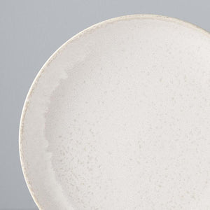 White Fade Plate with High Rim 20cm