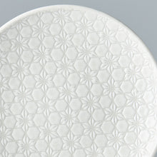 Load image into Gallery viewer, Medium Side Plate · White Star 20cm · €13 · Home & Garden > Kitchen & Dining > Tableware > Dinnerware > Plates · CURATED BY EYEDS | eyeds.se