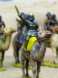BIB13 Pre-Islamic Arab: General for mounting on camel CM5