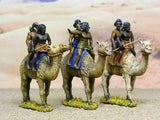 BIB8 Pre-Islamic Arab: Camel rider with bow (variants)