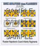 Flag 1564 Napoleonic: Russian Guard Infantry