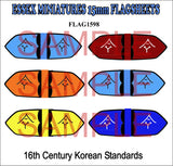 1598 16th Century Korean: Standards #1