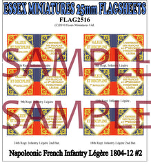 Flag 2516 Napoleonic: French Infantry Legere