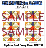 Flag 2518 Napoleonic: French Cavalry Hussars 1804-12