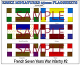 Flag 2552 French Infantry # 2