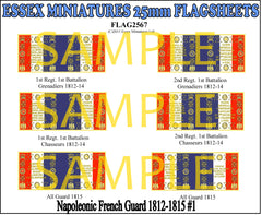 Flag 2567 Napoleonic: French Guard 1812-1825 # 1