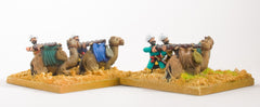 MOG31 Moghul Indian: Dismounted Camel Gunners firing over kneeling Camels