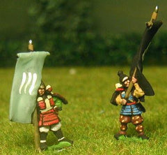 SAM10 Samurai: Lower Class Foot Standard Bearer