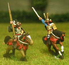 SAM13 Samurai: Mounted General with Bodyguard