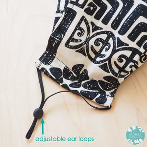 Antimicrobial 3D Face Mask + Adjustable Loops ~ Black Pictographs | face mask