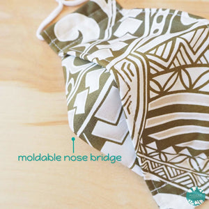 Antimicrobial 3D Face Mask + Adjustable Loops ~ Khaki Tribal Tattoo | face mask