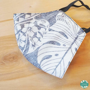 Hawaiian Face Mask ~ Blue Waimea | face mask