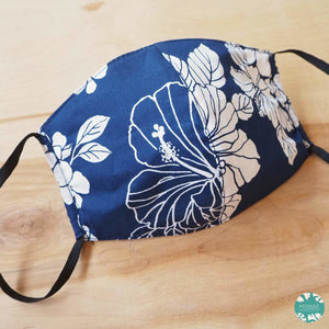 Hawaiian Face Mask ~ Navy Koloa | face mask