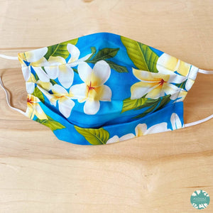 Pleated Face Mask + Filter Pocket ~ Blue Plumeria Garden | face mask