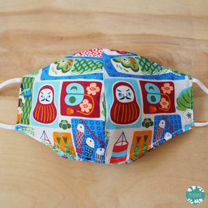 Pocket Face Mask + Adjustable Loops ~ Blue Children's Day | face mask