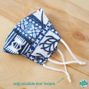 Pocket Face Mask + Adjustable Loops ~ Blue Petroglyph | face mask