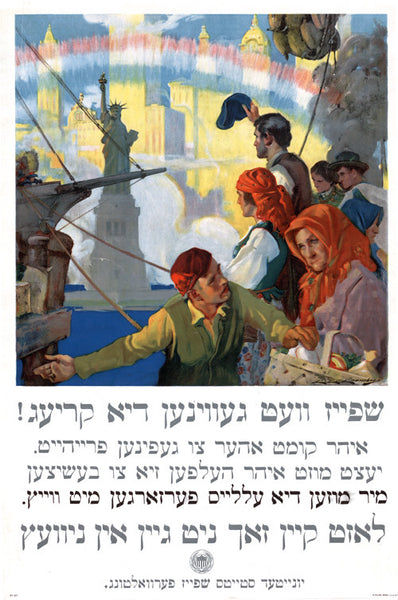 Food Will Win the War -- Yiddish version