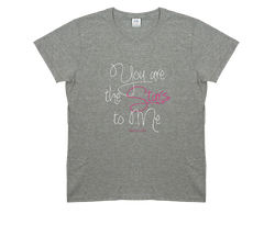 You Are The Stars To Me Tee