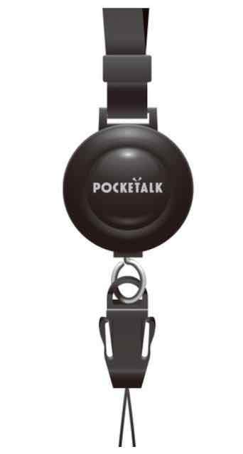 Pocketalk Lanyard (for S and W) Black Audio & Video Pocketalk